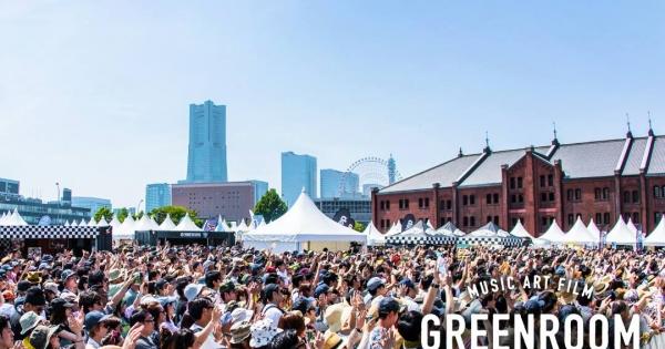 次の記事: GREENROOM FESTIVAL '17