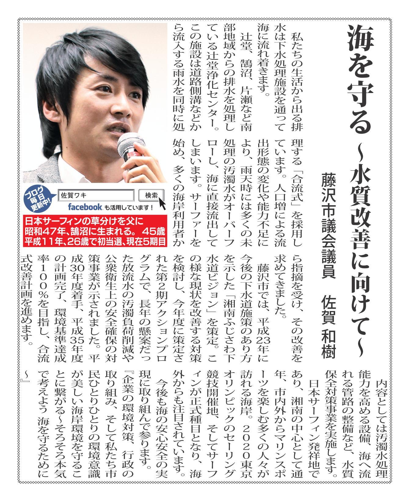タウンニュース最終_01-2