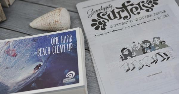 前の記事: 第一回 Surfrider Foundation Meet 報告
