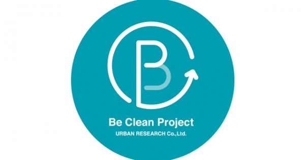 次の記事: URBAN RESEARCH「Be Clean Project at TS