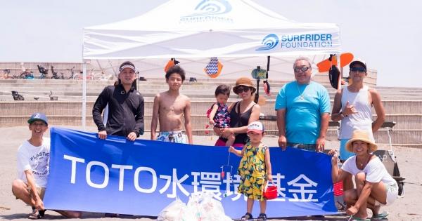 次の記事: SFJ x TOTO水環境基金 第3回「海の寺子屋」開催