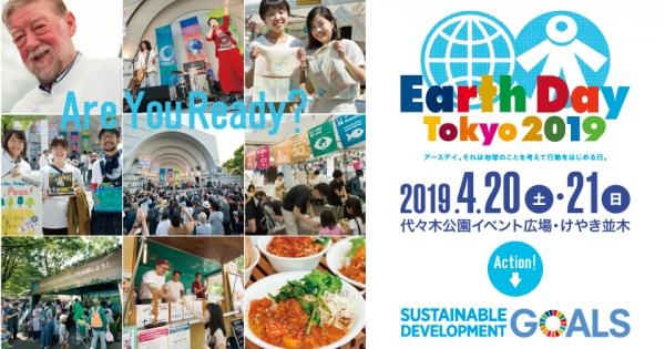 ed19_YOKOKU_banner