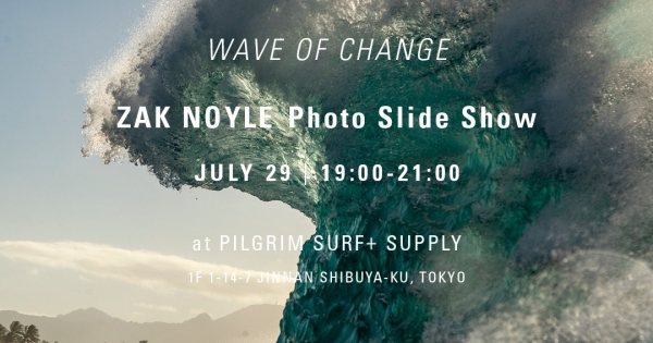 "次の記事: SFJ x RVCA ""WAVE OF CHANGE"""