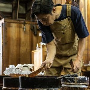 TakuyaTsutsumi
