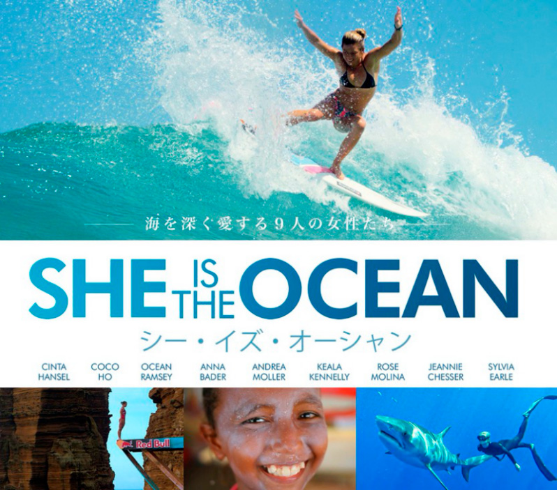 she_is_the_ocean01