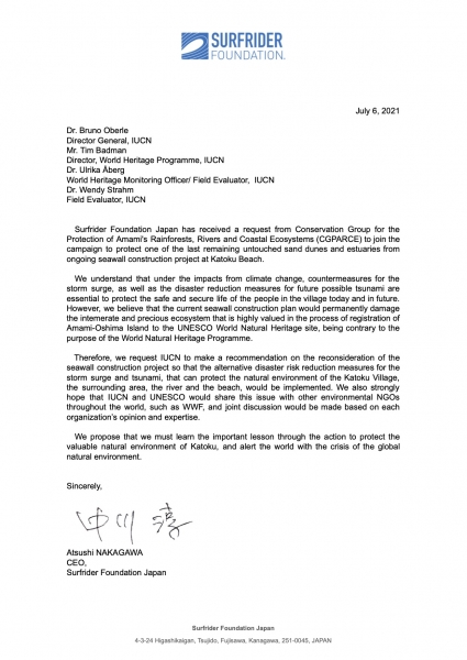 SFJ Letter to IUCN-20210706